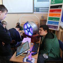 Nasza Szkoła w Sobieszowie